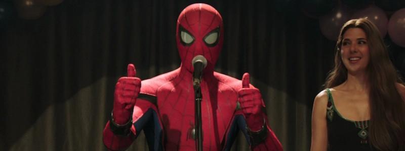 Сколько сцен после титров «Человека-паука: Вдали от дома»?