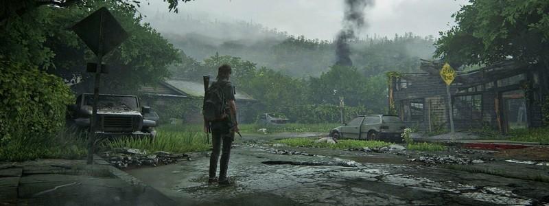 The Last of Us: Part II стала еще ближе к реальности
