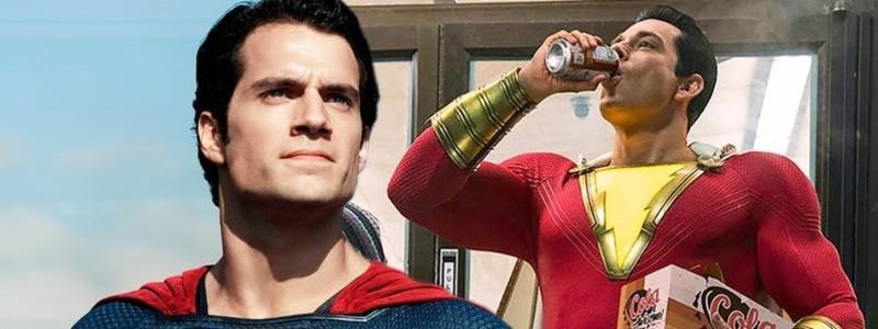Бэтмен и Супермен во втором трейлере «Шазама!»