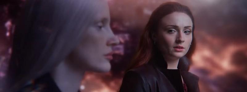 Почему концовка «Людей Икс: Темный Феникс» была изменена из-за Marvel