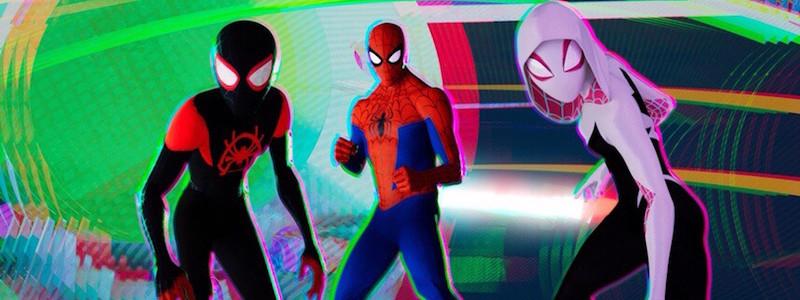 Посмотрите сцену после титров «Человека-паука: Через вселенные»