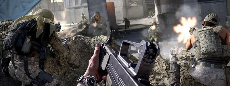 Слух: Королевскую битву добавят в Call of Duty: Modern Warfare  в начале 2020 года