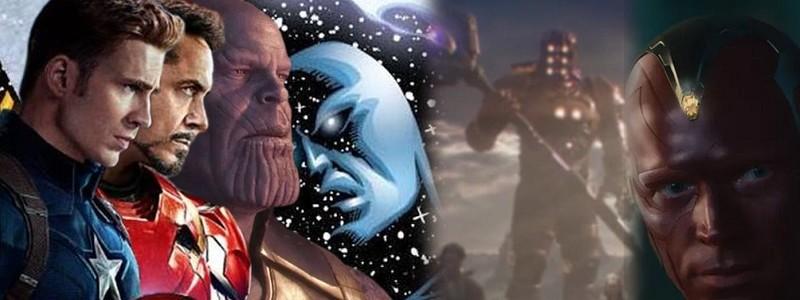 «Большая угроза» в «Мстителях 4: Финала» - это сама Смерть
