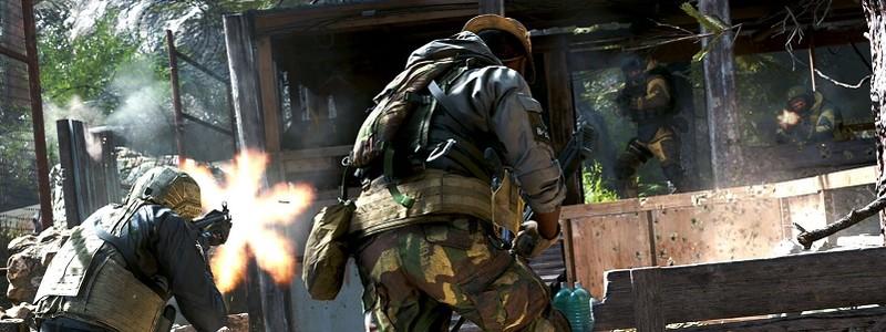 Игровой процесс Call of Duty: Modern Warfare - режим Gunfight