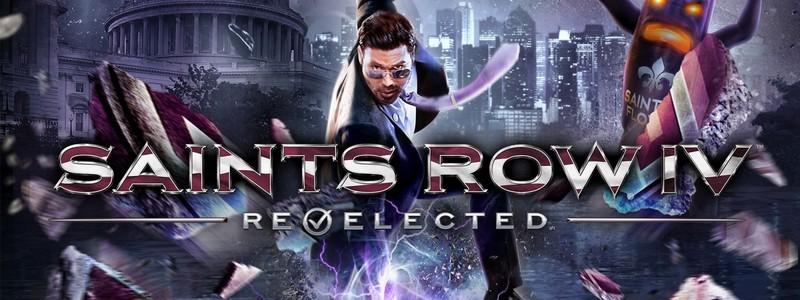 Что важно знать о Saints Row IV: Re-Elected на Nintendo Switch