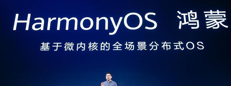 HUAWEI представили операционную систему HarmonyOS. Дата выхода и особенности
