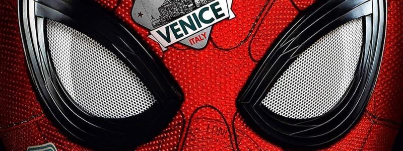 Песни из фильма «Человек-паук: Вдали от дома». Весь саундтрек