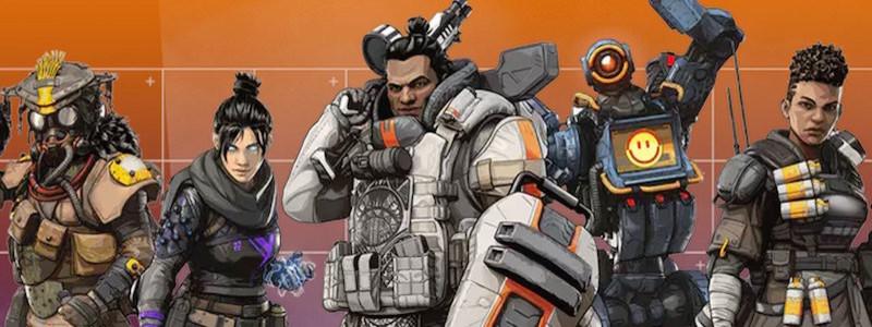Количество игроков в Apex Legends превзошло Fortnite за неделю