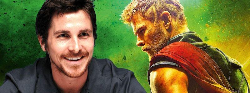 Инсайдер: Кристиан Бэйл появится в киновселенной Marvel после «Тора 4»