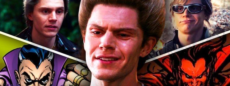 Кого на самом деле играет Эван Питерс в сериале «ВандаВижен»