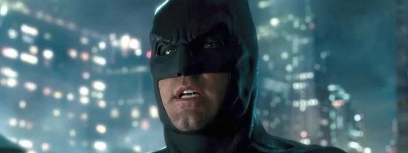 Бен Аффлек вновь готов сыграть Бэтмена, но при одном условии