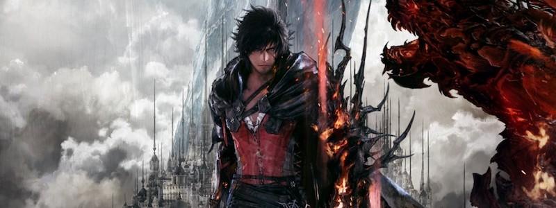 Слух: Final Fantasy 16 будет похожа на Dark Souls