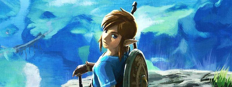 The Legend of Zelda: Breath of The Wild 2 не выйдет в 2021 году. Это хорошая новость для фанатов PS4