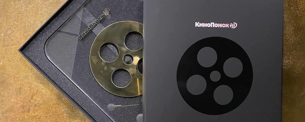 «Майор Гром: Чумной Доктор» и фильмы Гая Ричи - самые популярные проекты «КиноПоиск HD»