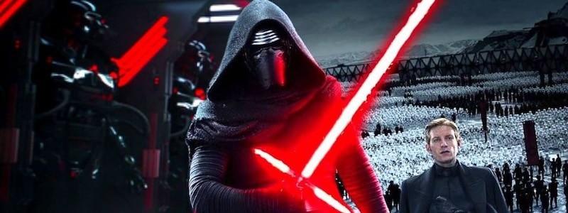 Объяснено, почему Темные штурмовики не появились новой трилогии «Звездные войны»
