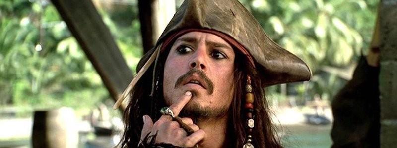 Джонни Депп раскрыл, скучает ли он по «Пиратам Карибского моря»