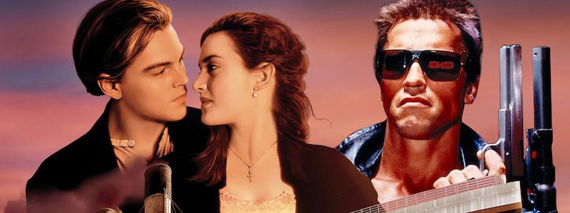 «Титаник» может быть приквелом фильма «Терминатор»