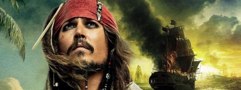 «Пиратам Карибского моря 6» больше не нужен Джек Воробей