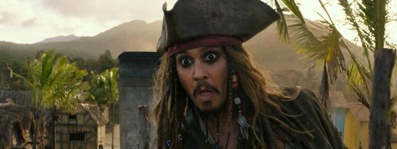 Слух: Disney работают сразу над 4 частями «Пиратов Карибского моря»