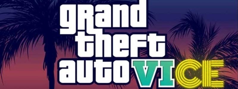 Внезапный тизер GTA 6 от Rockstar