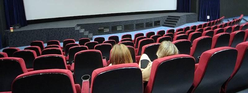Теперь любой может арендовать целый зал кинотеатра «Каро»
