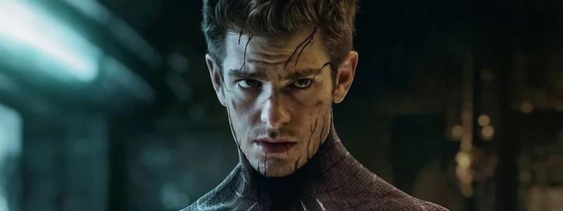 Как Эндрю Гарфилд выглядит в черном костюме Человека-паука в MCU