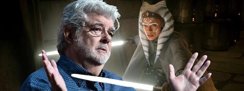 Раскрыта реакция Джорджа Лукаса на Асоку Тану в «Звездных войнах: Мандалорец»