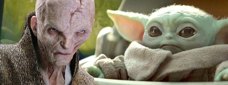 Режиссер прокомментировал связь «Мандалорца» со Сноуком из «Звездных войн»