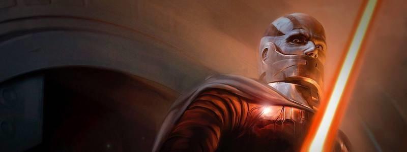 Разработка ремейка «Звездных войн: Рыцари Старой Республики« началась давно