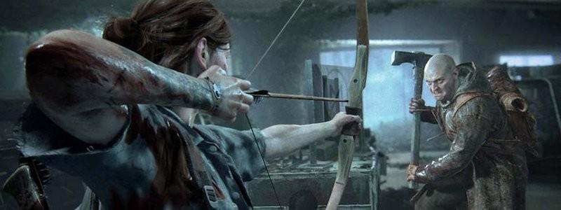Релиз The Last of Us: Part II перенесли, игра не выйдет зимой