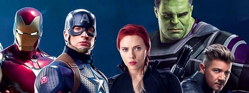 Утекли скины из «Мстителей: Финал» для Marvel's Avengers