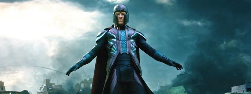 Marvel представили новый костюм Магнето