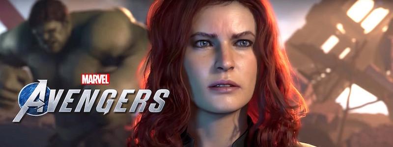 Объяснено, как будут работать миссии в игре Marvel's Avengers