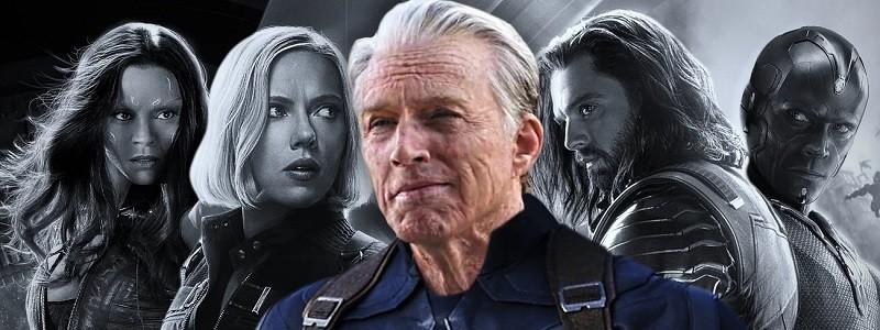 Почему Капитана Америка не изменил историю в «Мстителях: Финал»