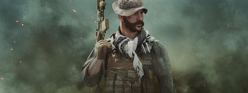 Слух: новая Call of Duty от Sledgehammer Games выйдет в 2021 году