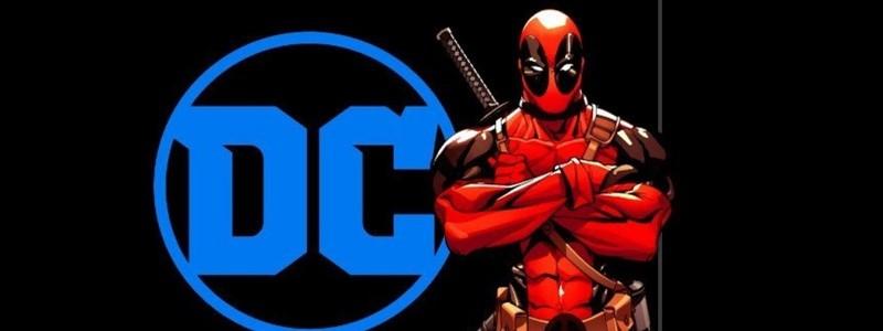 Marvel отсылаются на DC и «Ходячих мертвецов» с помощью Дэдпула