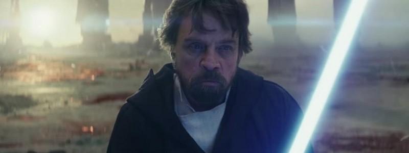 Раскрыто последние появление Люка Скайуокера в «Звездных войнах»