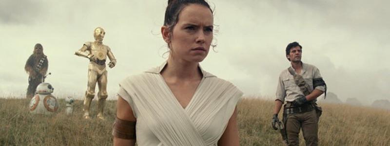Новый трейлер «Звездных войн 9» выйдет нескоро