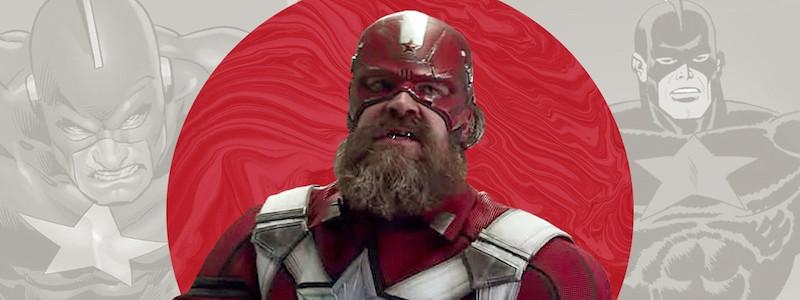 Дэвид Харбор ответил, где был Красный страж в «Мстителях: Финал»