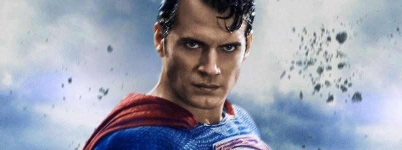 Супермен появится в новом фильме DC