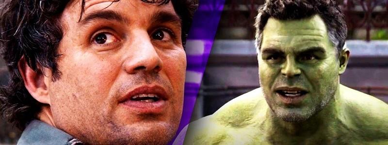 Халк скоро покинет киновселенную Marvel, по мнению Марка Руффало