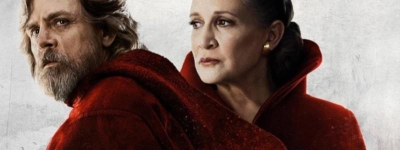 «Звездные войны»: Марк Хэмилл трогательно почтил память Кэрри Фишер