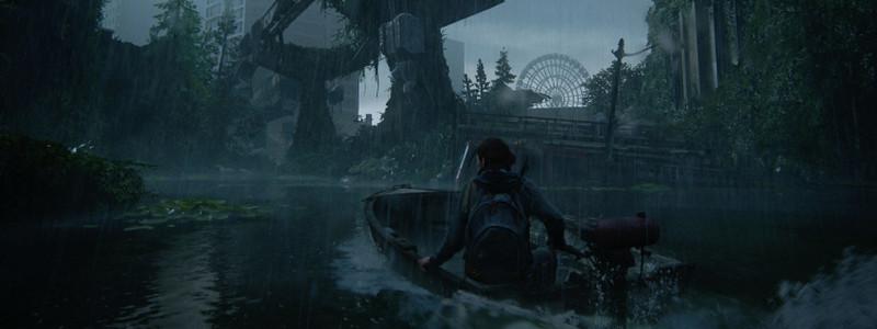 В сеть утекла новая дата релиза The Last of Us: Part II