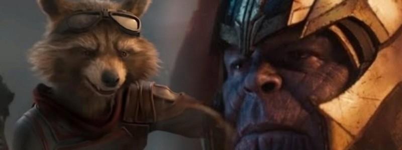 Почему Енот Ракета на самом деле не боится Таноса