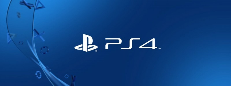 Для PS4 вышло обновление прошивки 7.01