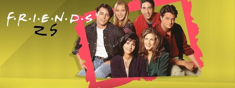 Сериал «Друзья» вернется с оригинальными актерами в 2020 году