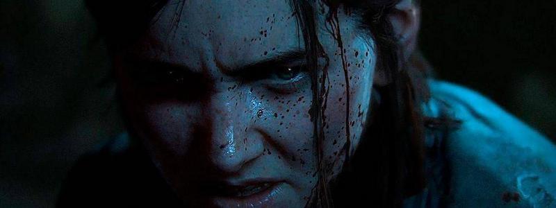 Журналисты поделились впечатлениями от демо The Last of Us: Part II