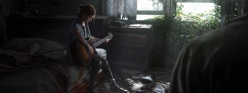 Трой Бейкер: Игроки еще не готовы к The Last of Us: Part II