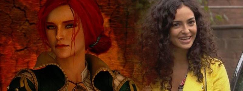 Раскрыта внешность Трисс Меригольд из сериала «Ведьмак»