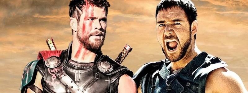 СМИ: Крис Хемсворт сыграет главную роль в сиквеле «Гладиатора 2»